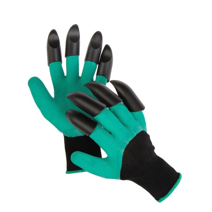 Перчатки нейлоновые, латексное покрытие, с когтями, «Землеройки»