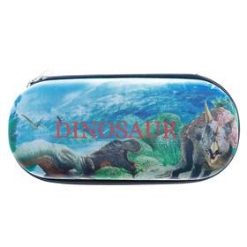 Пенал школьный «Динозавры», на молнии