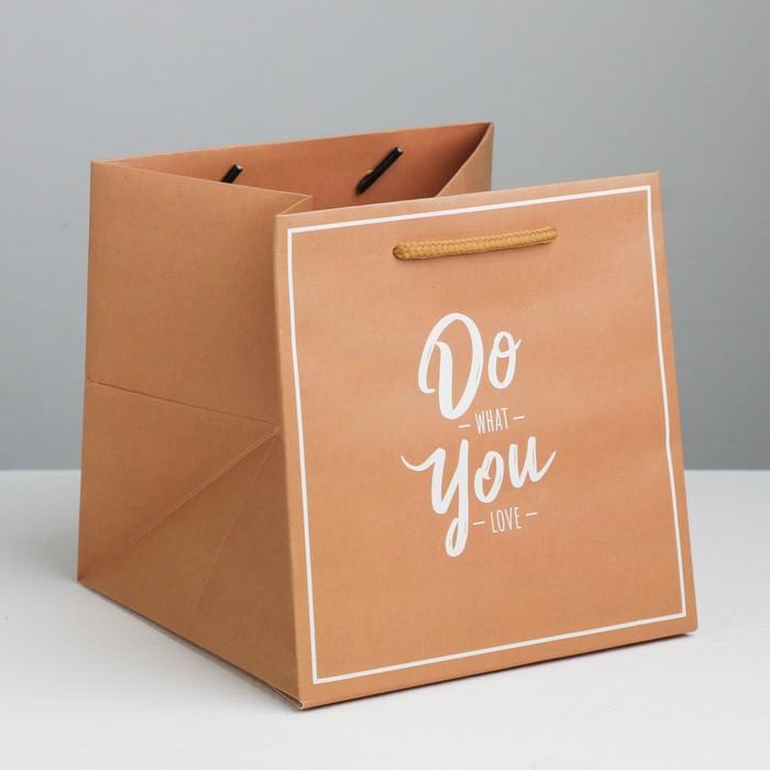 Квадратный пакет Do what you love, 16 × 16 × 16 см - фото 308285605