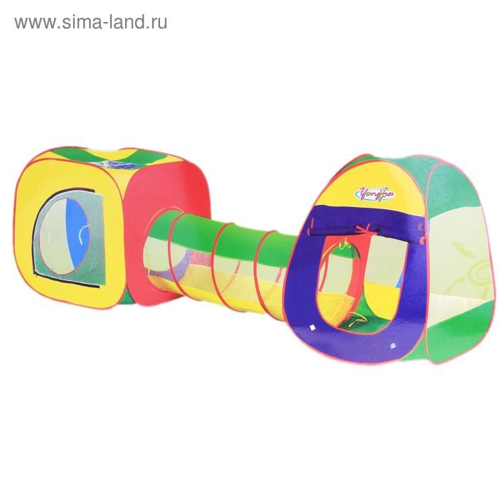 """Игровая палатка """"Цвета радуги"""" с туннелем"""