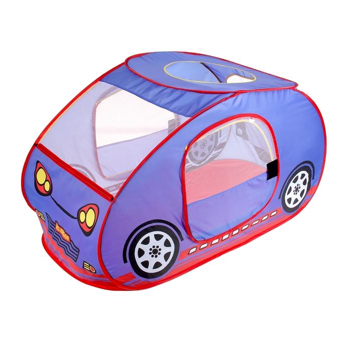 Игровая палатка «Моя машина», цвет синий