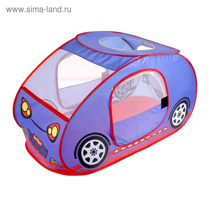 """Игровая палатка """"Моя машина"""", цвет синий"""
