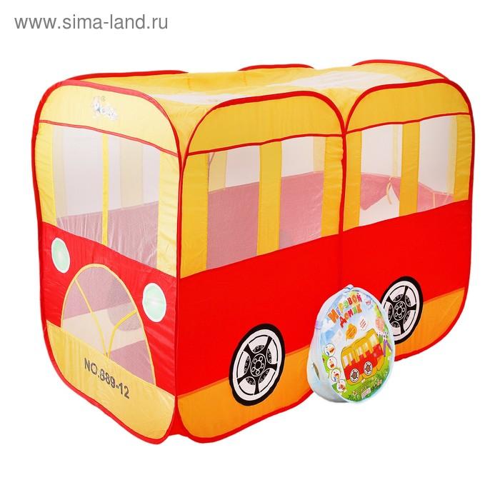 """Игровая палатка """"Автобус"""", цвет жёлто-красный"""