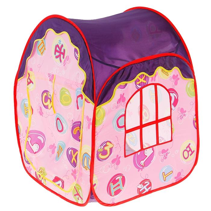 Игровая палатка «Алфавит», цвет фиолетово-розовый