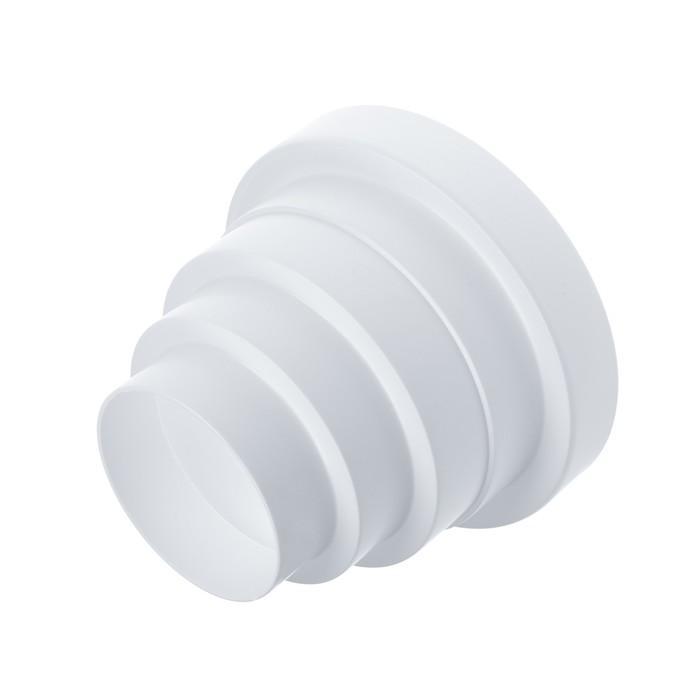 Редуктор TUNDRA, для круглого вентиляционного канала, 150/125/120/100/80 мм