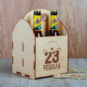 """Ящик под пиво """"23 февраля"""""""