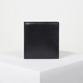 Портмоне мужское, 3 отдела на магните, цвет чёрный