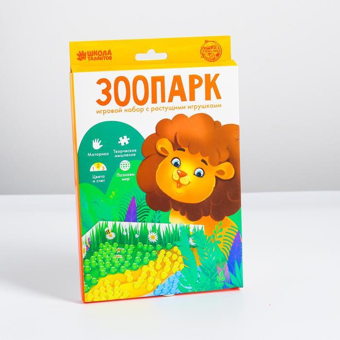 """Тактильная коробочка """"Создай свой зоопарк"""" с растущими игрушками"""