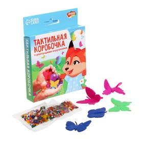 Тактильная коробочка «Удивительный мир бабочек», с растущими игрушками