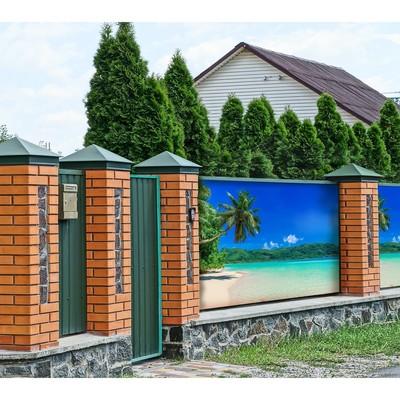 Фотобаннер, 250 × 150 см, с фотопечатью, «Пляж»