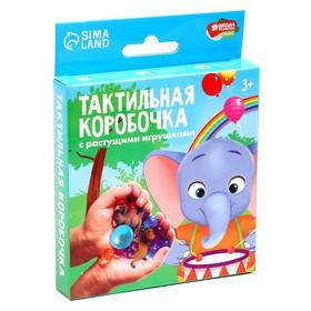 Тактильная коробочка «Приключения в зоопарке», с растущими игрушками