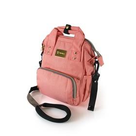 Рюкзак для мамы F2, цвет розовый