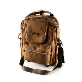 Рюкзак для мамы F4, цвет коричневый