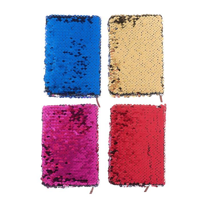 Записная книжка подарочная А6, 80 листов в клетку «Пайетки», двухцветная, МИКС