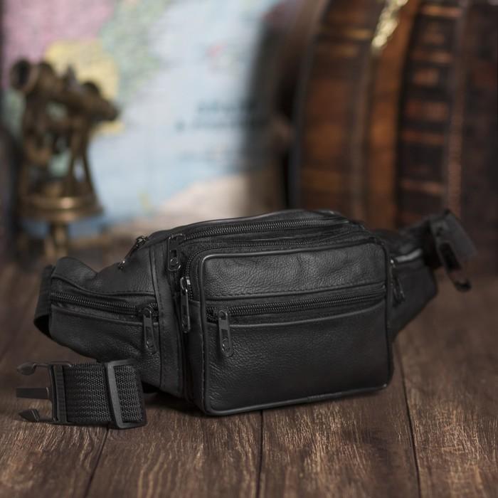 Сумка мужская на пояс, отдел на молнии, 6 наружных карманов, цвет чёрный