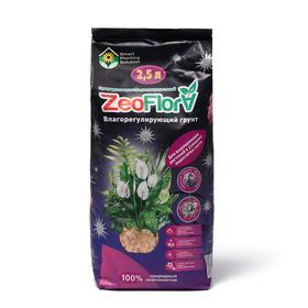 Субстрат минеральный цеолит, 2.5 л, влагосберегающий для растений с недостатком света ZEOFLORA Ош