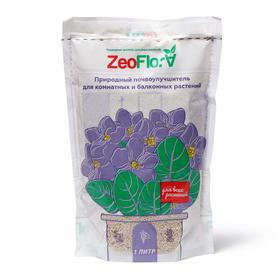 Substrate mineral zeolite, 1 l, soil improver ZEOFLORA