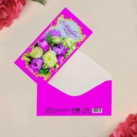 "Envelope for money ""happy anniversary!"", beautiful bouquet, 16.5 × 8 cm"