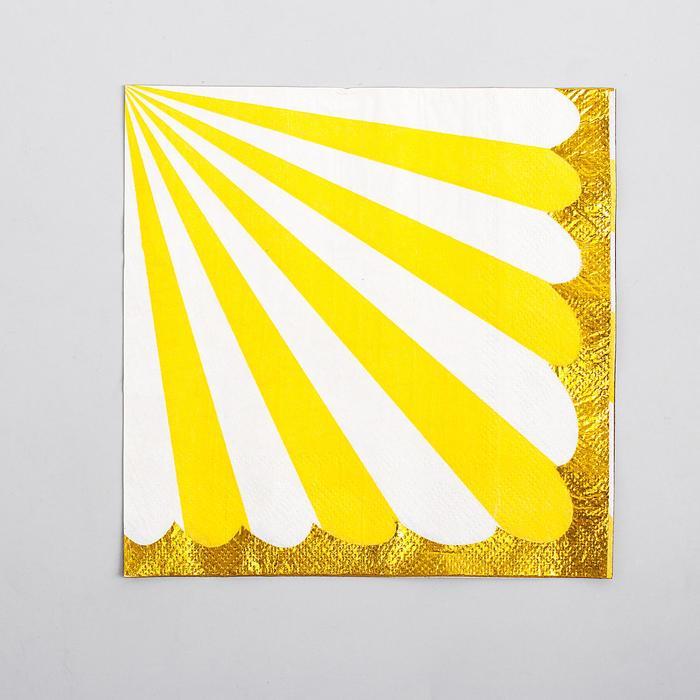 Салфетки бумажные «Полосы», 33х33 см, набор 20 шт., цвет бело-жёлтый