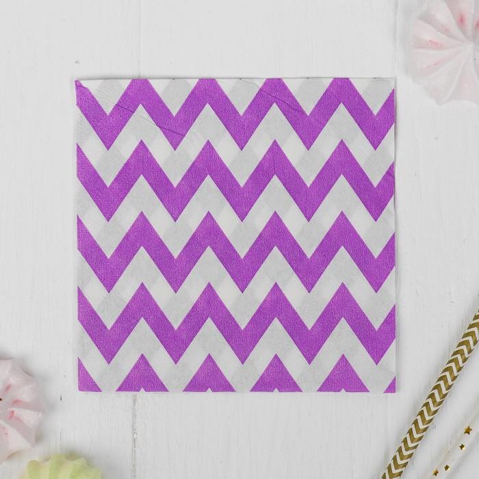 """Салфетки бумажные """"Фиолетовый зигзаг"""" набор 20 шт, 25*25 см"""