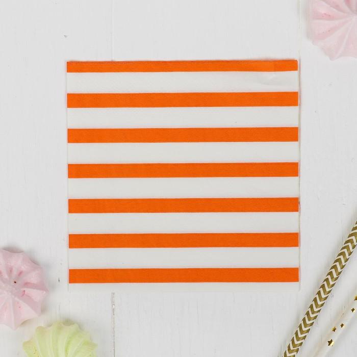 """Салфетки бумажные """"Полоски"""" набор 20 шт, 25*25 см, цвет оранжевый"""