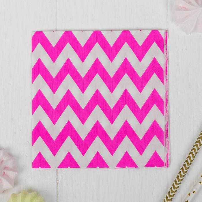 """Салфетки бумажные """"Розовый зигзаг"""" набор 20 шт, 25*25 см"""
