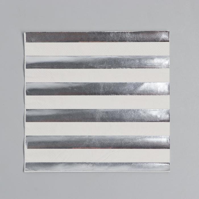 Салфетки бумажные «Полосы», набор 20 шт., 33х33 см, цвет серебряный
