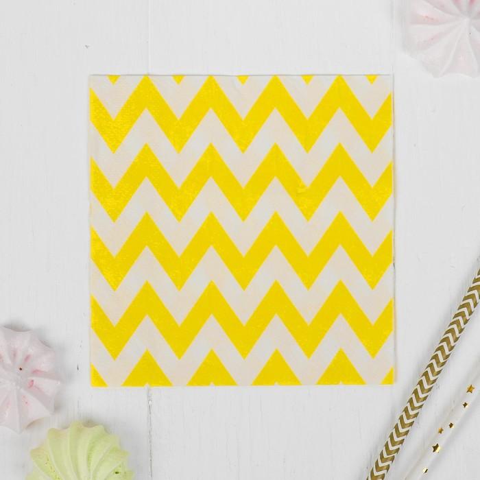 """Салфетки бумажные """"Жёлтый зигзаг"""", набор 20 шт., двухслойные, 25 × 25 см"""