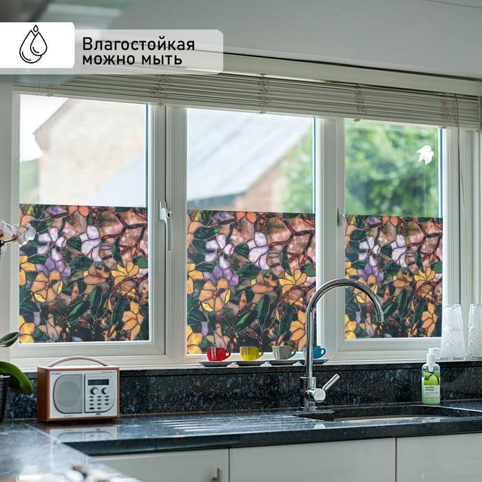 разновидность мрамора самоклейка для стекла фото познакомитесь основными инструментами