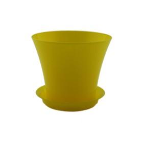 Пластиковый горшок с поддоном «Сити», цвет желтый