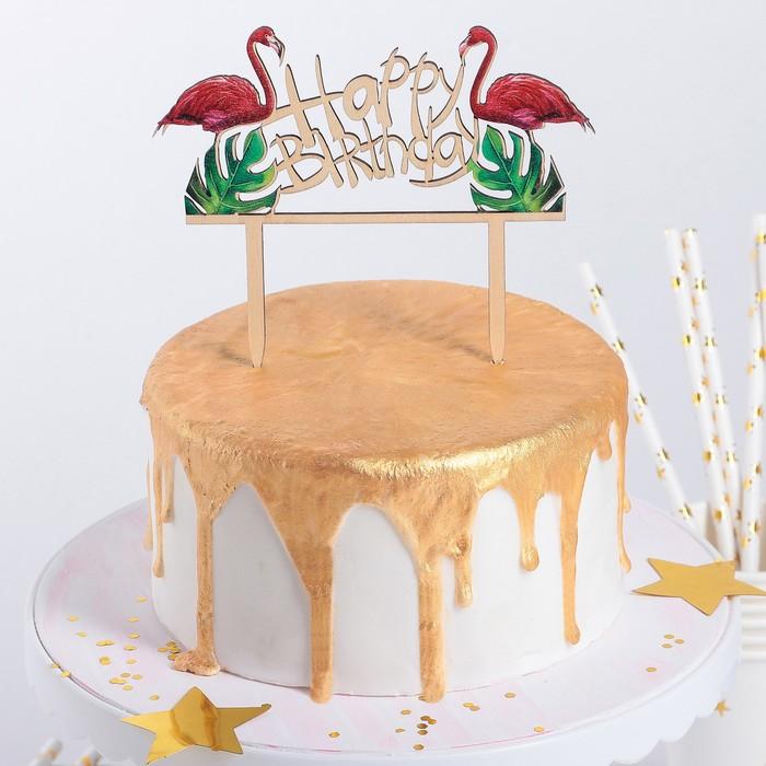 """Топпер на торт 14x11 см """"Тропики"""""""