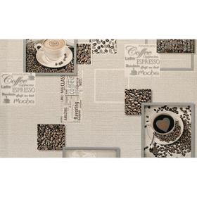 Обои виниловые на бумажной основе Elysium 98602 Кофейня, 0,53x10 м