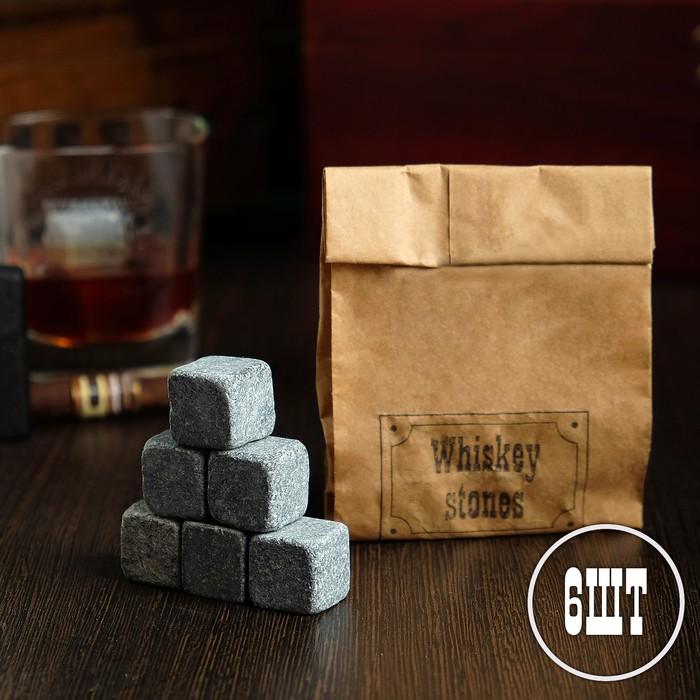 """Камни для виски """"Whiskey stones"""", в крафт пакете, 6 шт - фото 701797446"""