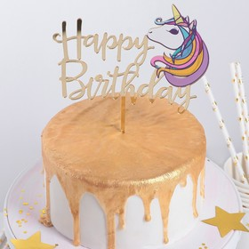 Топпер на торт «Единорог», 15×13,5 см