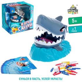 Настольная игра на ловкость «Не шути с акулой», пасть открывается
