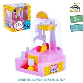Настольная игра-автомат на ловкость «Шар удачи», МИКС