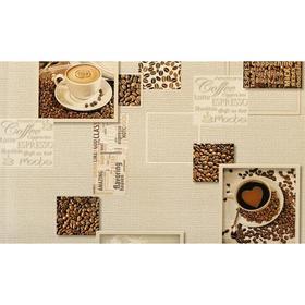 Обои виниловые на бумажной основе Elysium 98601 Кофейня, 0,53x10 м