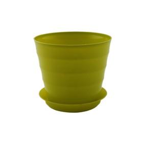 Пластиковый горшок с поддоном «Лаура», цвет желтый