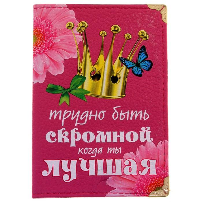 Открытку цветами, открытка для паспорта