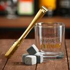 "Набор ""Будущее"", стакан 200 мл, щипцы, камни для виски"