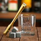 """Набор """"Вспомни"""", стакан 200 мл, щипцы, камни для виски"""