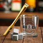 "Набор ""№1"", стакан 200 мл, щипцы, камни для виски"
