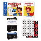 Развивающая игра «Учимся читать быстро», 50 карт - фото 105496127