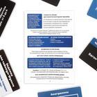 Развивающая игра «Учимся читать быстро», 50 карт - фото 105811541