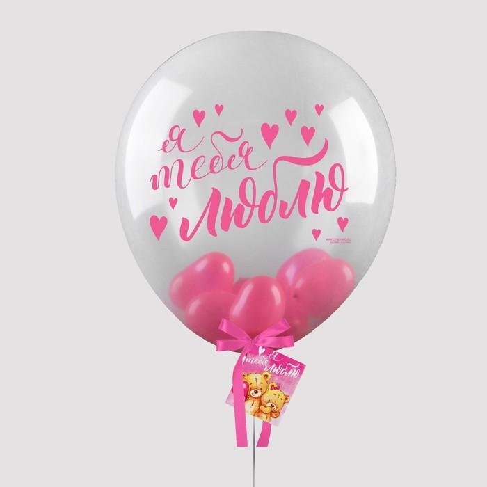 """Шары в шаре """"Сердце"""", 5"""", 36"""", открытка, лента, розовый"""
