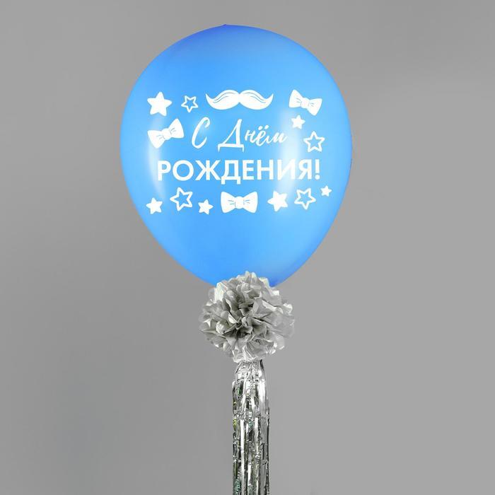 """Воздушный шар 36"""", с тассел лентой, синий"""