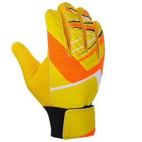 Перчатки вратарские, размер 6, цвет жёлтый Ош