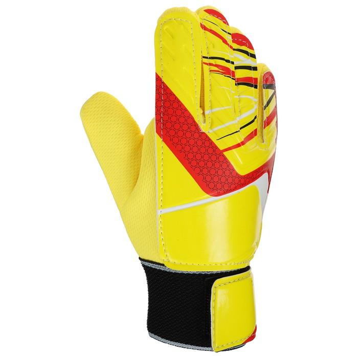 Перчатки вратарские, размер 6, цвет жёлтый - фото 798158159