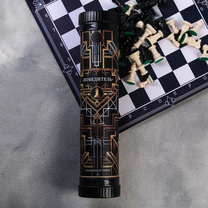 Шахматы в тубусе «Победитель», р-р поля 33 × 33 см