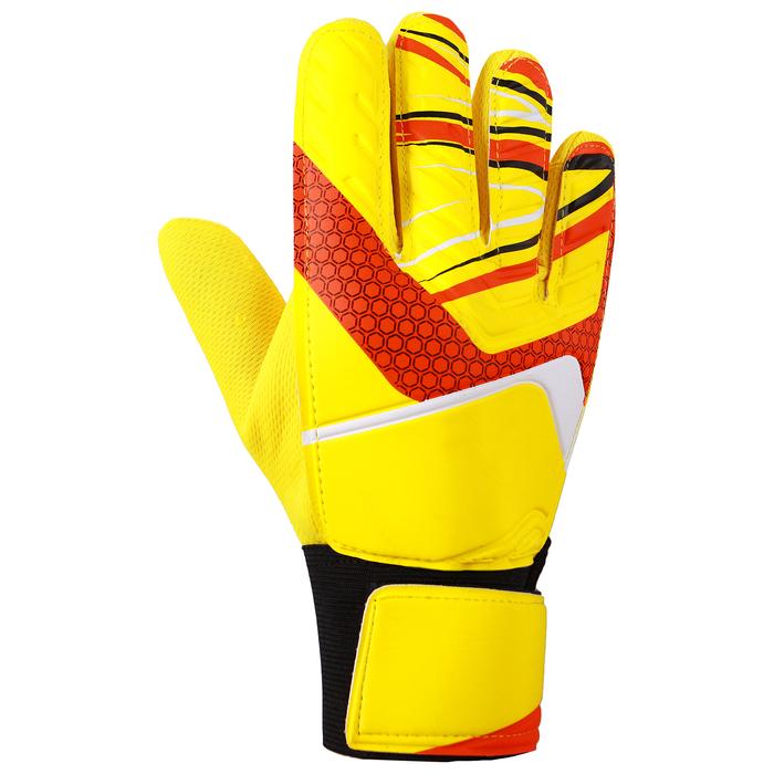 Перчатки вратарские, размер 9, цвет желтый